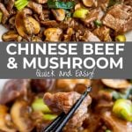 two pictures of beef and mushroom stir fry with text in the middle
