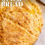 PIN IMAGE a pumpkin quick bread loaf with text overlaid